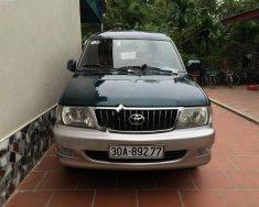Bán ô tô Toyota Zace GL đời 2004, màu xanh lục, 360 triệu giá 360 triệu tại Hà Nội