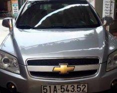 Bán xe Chevrolet Captiva 2008, màu bạc  giá 315 triệu tại Tp.HCM