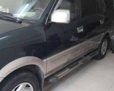 Bán ô tô Toyota Zace đời 2005, 280tr giá 280 triệu tại Tp.HCM