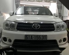 Cần bán lại xe Toyota Fortuner sản xuất năm 2011, màu trắng đẹp như mới giá 620 triệu tại Tp.HCM