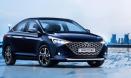 Hyundai Accent 2020 xuất hiện trước ngày ra mắt