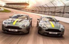 Chiêm ngưỡng Aston Martin Vantage AMR