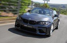 BMW M2 Convertible độc nhất trên thế giới trình làng với giá 2 tỷ đồng