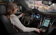 Màn hình hiển thị 3 chiều trên ô tô của Bosch có gì đặc biệt?