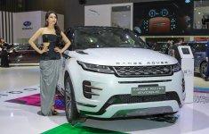 Range Rover Evoque 2020 ra mắt tại VMS 2019, giá cao nhất 3,97 tỷ đồng