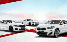 BMW X2, 3-Series, Z4 bản đặc biệt dành riêng cho Nhật Bản xuất hiện