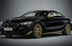 BMW 8-Series Golden Thunder Edition quyến rũ ngày ra mắt