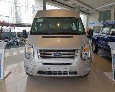 Cần bán xe Ford đời 2018, giá tốt, xe giao ngay hỗ trợ trả góp 80% giá xe giá 810 triệu tại Hà Nội