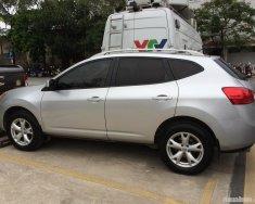 Cần bán lại xe Nissan Rogue 2.5AT 2007, màu bạc, nhập khẩu chính hãng, như mới, 530tr giá 530 triệu tại Hà Nội