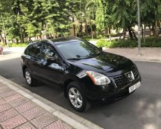 Cần bán lại xe Nissan Rogue AT 2.5 đời 2008, màu đen giá 535 triệu tại Hà Nội