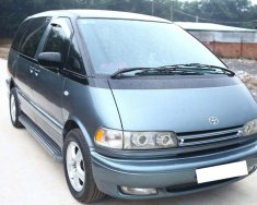 Bán ô tô Toyota Previa năm 1991 màu xám (ghi), 115 triệu, xe nhập giá 115 triệu tại Đồng Nai