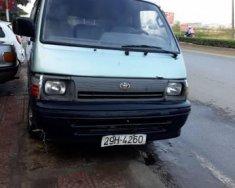 Bán xe Toyota Hiace đời 1996, giá chỉ 52 triệu giá 52 triệu tại Hà Nội