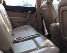 Cần bán gấp Chevrolet Captiva sản xuất 2008, số sàn, giá cạnh tranh giá 342 triệu tại Đà Nẵng