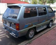 Xe Toyota Previa đời 1990, màu xanh lam, xe nhập, giá 74tr giá 74 triệu tại Đắk Lắk