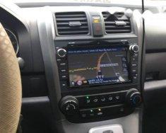 Bán Honda CR V 2.4 đời 2008, nhập khẩu nguyên chiếc giá 495 triệu tại Tp.HCM