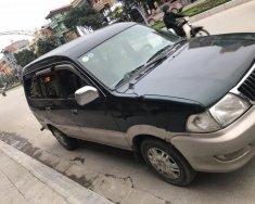 Cần bán gấp Toyota Zace GL đời 2005, giá chỉ 195 triệu giá 195 triệu tại Hà Tĩnh