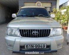 Bán Toyota Zace đời 2005, màu bạc, nhập khẩu, giá tốt giá 330 triệu tại Đồng Nai