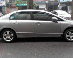 Bán ô tô Honda Civic đời 2007 số tự động, giá chỉ 395 triệu giá 395 triệu tại Hà Nội