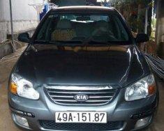 Bán Kia Cerato 1.6 đời 2007, màu xám, nhập khẩu   giá 185 triệu tại Lâm Đồng