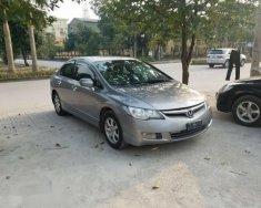 Bán xe Honda Civic 1.8 sản xuất năm 2007, xe gia đình giá 319 triệu tại Ninh Bình