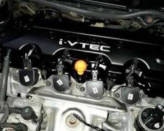 Bán xe Honda Civic sản xuất 2007, giá chỉ 297 triệu giá 297 triệu tại BR-Vũng Tàu