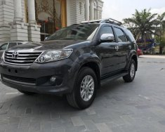 Cần bán gấp Toyota Fortuner sản xuất năm 2012, màu xám, xe gia đình giá 736 triệu tại Nghệ An