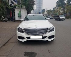 Bán Mercedes C250 Exclusive đời 2017, màu trắng giá 1 tỷ 690 tr tại Hà Nội