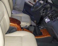 Bán Toyota Zace GL đời 2005, giá tốt giá 270 triệu tại Hà Nội