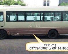 Chuyên County Limousine 29 chỗ 3 cục – Tracomeco Model 2017 giá 1 tỷ 340 tr tại Hà Nội