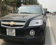 Cần bán xe Chevrolet Captiva năm sản xuất 2007 chính chủ, 245 triệu giá 245 triệu tại Hà Nội