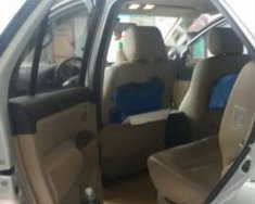 Bán ô tô Toyota Fortuner V sản xuất 2014, màu bạc, 866 triệu giá 866 triệu tại Thanh Hóa