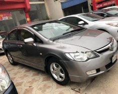 Bán Honda Civic năm sản xuất 2007, màu bạc giá cạnh tranh giá 290 triệu tại Vĩnh Phúc