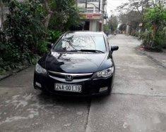 Bán Honda Civic đời 2006, màu đen  giá 280 triệu tại Hải Dương