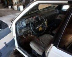 Bán Toyota Corona 1986, màu trắng giá 43 triệu tại Tp.HCM