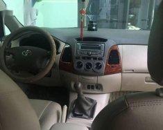 Cần bán gấp Toyota Innova năm 2008, xe gia đình giá cạnh tranh giá 400 triệu tại Đà Nẵng