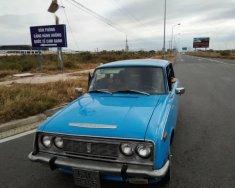 Cần bán gấp Toyota Corona đời 1980, màu xanh lam xe gia đình giá 75 triệu tại Bình Dương
