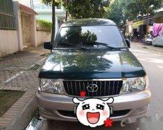 Cần bán Toyota Zace GL năm sản xuất 2004, 195tr giá 195 triệu tại Hà Nội
