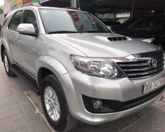 Bán Toyota Fortuner 2.5G đời 2014, màu bạc như mới, giá chỉ 815 triệu giá 815 triệu tại Hà Nội