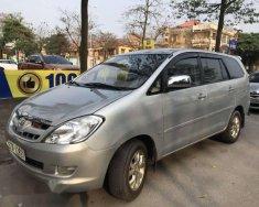 Cần bán lại xe Toyota Innova sản xuất năm 2008 chính chủ, giá 345tr giá 345 triệu tại Hải Dương