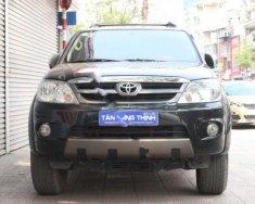 Chính chủ bán Toyota Fortuner SR5 đời 2007, màu đen, xe nhập giá 450 triệu tại Hà Nội
