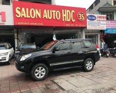 Bán Toyota Land Cruiser Prado 2.7L TXL sản xuất năm 2010, màu đen giá 1 tỷ 230 tr tại Hà Nội