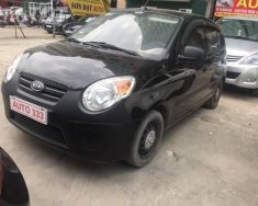 Cần bán xe Kia Morning 2010, giá 184tr giá 184 triệu tại Hà Nội