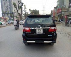 Cần bán lại xe Toyota Fortuner 2.5G đời 2011, màu đen xe gia đình, giá tốt giá 655 triệu tại Hà Nội