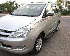 Cần bán xe Toyota Innova G 2007 giá 339 triệu tại Tiền Giang