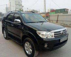 Bán Toyota Fortuner 2.5G 2012, màu đen  giá 655 triệu tại Hà Nội