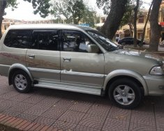 Bán Toyota Zace năm 2005 như mới giá 298 triệu tại Hải Phòng