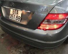 Bán ô tô Mercedes C250 CGI 2010, màu xám xe gia đình giá cạnh tranh giá 528 triệu tại Tp.HCM