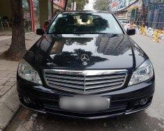 Cần bán xe Mercedes C200 đời 2008, màu đen, 460tr giá 460 triệu tại Hà Nội