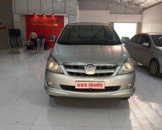Cần bán lại xe Toyota Innova G năm sản xuất 2007, màu bạc, giá tốt giá 365 triệu tại Phú Thọ