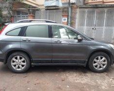 Cần bán Honda CR V 2.4 năm sản xuất 2009, màu xám (ghi) giá 580 triệu tại Hà Nội